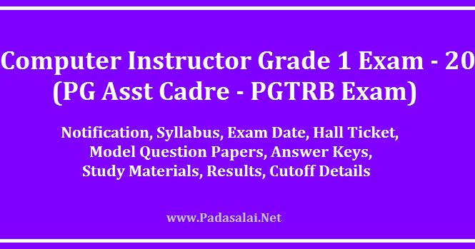 Pdf materials trb study