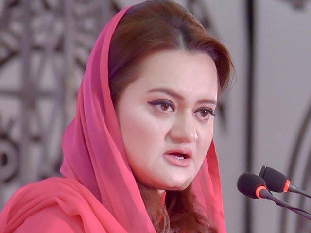 PML-N  Leader Denies Nawaz Is Holding Party Meetings Following Release
