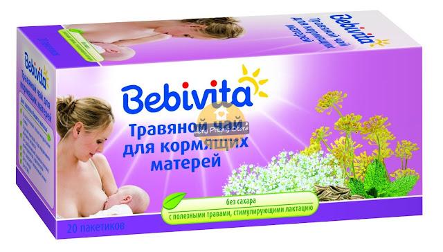 Trà thảo dược lợi sữa Bebivita cho bà mẹ cho con bú thảo dược 20g