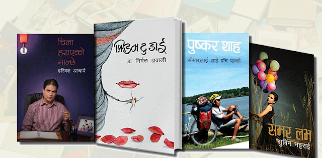 Best Place to Buy Nepali Books