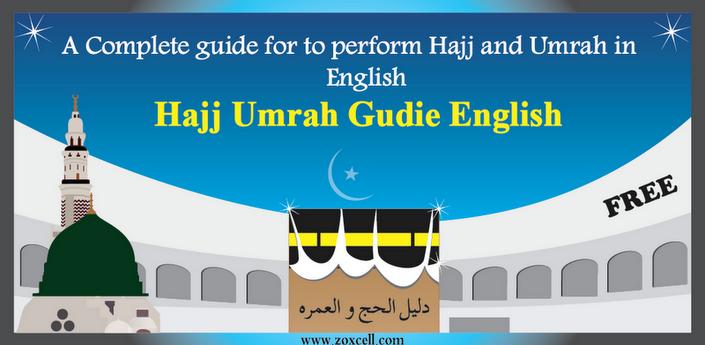 Hajj Umrah Guide-English ~ Islamic Apps