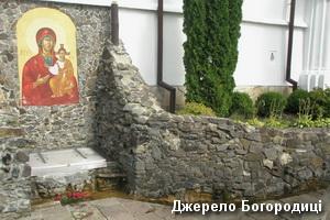Джерело Богородиці в монастирі
