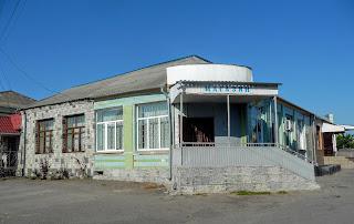 Браилов. Магазин