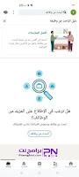 تحميل تطبيق لينكد ان للكمبيوتر عربي
