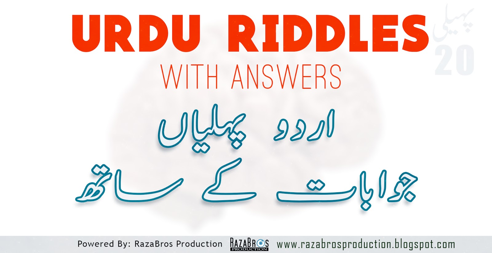hard riddles and answers pdf