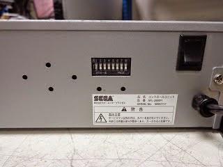 Sega Dreamcast SFL-20001P Control Unit