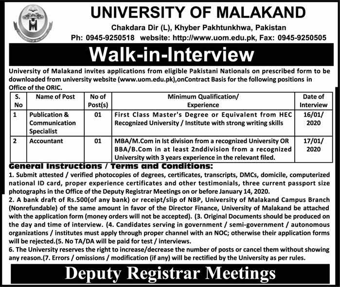 Jobs in University of Malakand Walk in Interview
