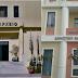 Κατανομή 279.400€ στο Δήμο Φιλιατών και 296.500€ στο Δήμο Σουλίου, από τους Κεντρικούς Αυτοτελείς Πόρους
