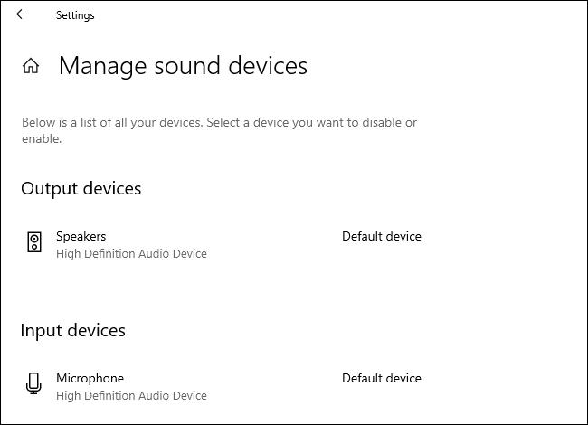 إدارة أجهزة الصوت الافتراضية في تطبيق إعدادات Windows 10.