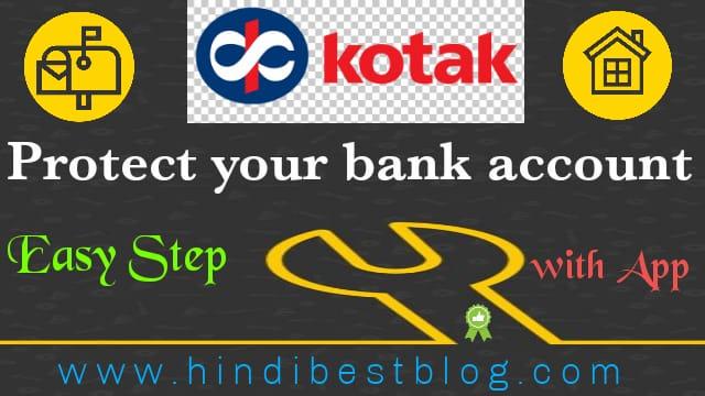 Save your kotak bank account through app, Protect money by kotak mahindra bank