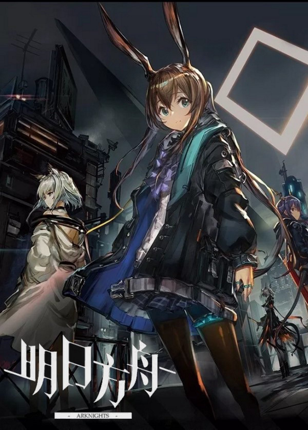 Arknights Holy Knight Light Batch Subtitle Indonesia [x265]