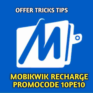 Mobikwik  Offer - Get Rs.10 Cashback On Rechage Of Rs.10 ( All User Offer )