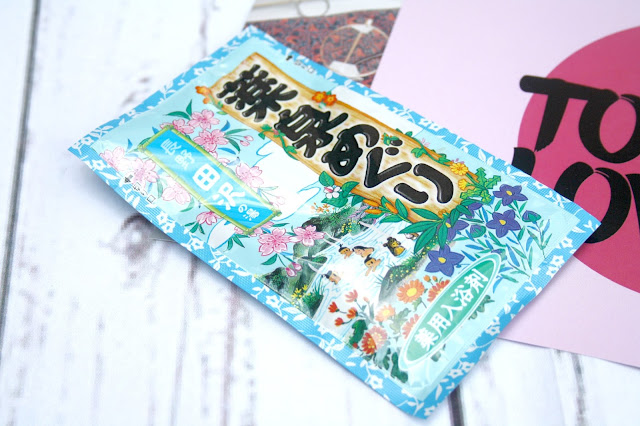 BEAUTY ROCKS TOKYO LOVE BEAUTY BOX
