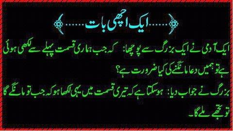 AMAZING ISLAMIC WALLPAPERS: Aqwal e zareen, beautiful ...