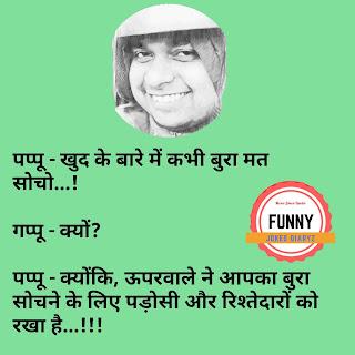 chutkule jokes