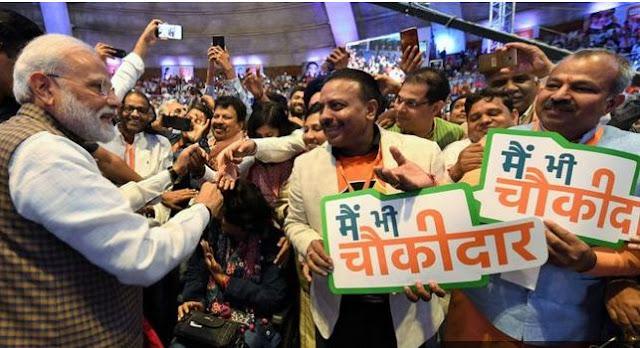 Mein Bhi Chowkidar Campaign