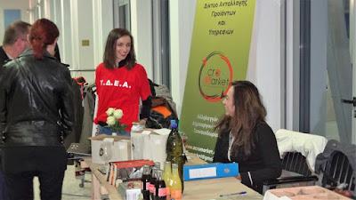 Acromarket: Ανταλλαγή προϊόντων στην τοπική αγορά Κυψέλης