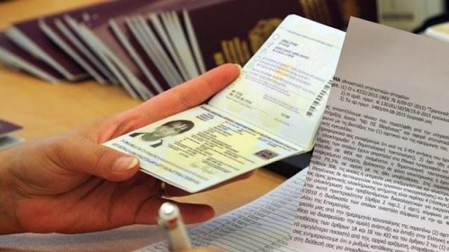 Με πανελλαδικές εξετάσεις θα χορηγείται η ιθαγένεια στους αλλοδαπούς