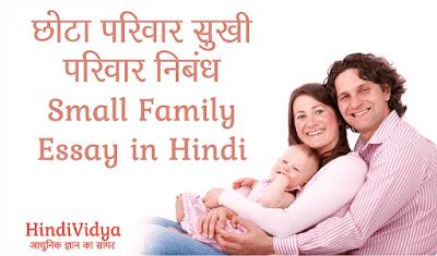 best holi essay happy diwali allfestival holi essay holi essay in english 100 words holi essay in