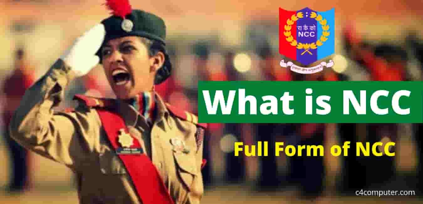 How To Join NCC