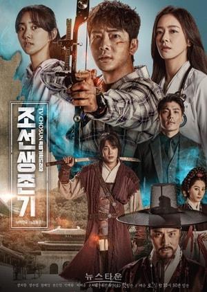 Joseon Survival Plot synopsis, cast, trailer, south Korean Tv series