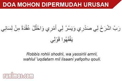 doa mohon dipermudah urusan