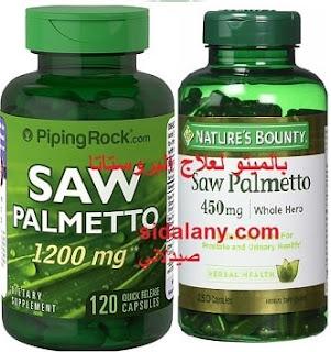 1- بالميتو لعلاج البروستاتا 2- دواعى الإستخدام لبالميتو 3- الاثار الجانبية لبالميتو 4- موانع الإستعمال بالميتو 5- الجرعات المستخدمة من بالميتو 6- المركبات الفعالة لبالميتو 7- تضخم البروستاتا وأعراضها 8- ساو بالميتو فى مصر 9- كيفية استخدام البلميط المنشارى 10- اضرار saw palmetto للشعر 11- أماكن بيع البلميط المنشارى 12- سعر سو بالميتو 13- فوائد بالميتو عند الرجال 14- فوائد بالميتو للنساء bluffton sc montage palmetto bluff علاج البروستاتا اعراض البروستات mitochondrial disorder علاج البروستاتا بالاعشاب hotels in bluffton sc hotel palmetto علاج التهاب البروستاتا بالاعشاب what is mitochondrial disease dwarf palmetto montage resort palmetto bluff resort البلميط المنشاري inn at palmetto bluff bluff plantation بالميتو palmetto supplement mitochondrial disease life expectancy sol palmetto the inn at palmetto bluff ساو بالميتو البلميط المنشاري للشعر البلميط المنشاري للبروستاتا ساو بالميتو للبروستاتا علاج تساقط الشعر علاج البروستاتا اعراض البروستات تضخم البروستات علاج تضخم البروستاتا علاج البروستاتا بالاعشاب علاج التهاب البروستاتا بالاعشاب علاج لتساقط الشعر سقوط الشعر البلميط المنشاري علاج سقوط الشعر منع تساقط الشعر بالميتو علاج تساقط الشعر عند النساء علاج تساقط الشعر بالاعشاب ماهو علاج تساقط الشعر علاج تساقط الشعر للنساء ساو بالميتو بلميط منشاري علاج لتساقط الشعر وتكثيفه البلميط المنشاري للبروستاتا اين يباع البلميط المنشاري ساو بالميتو للبروستاتا البلميط المنشاري والجنس البلميط المنشاري وسرعة القذف ساو بالميتو في السعودية  سعر سو بالميتو  بالميتو لعلاج البروستاتا  سعر بالميتو  اضرار saw palmetto للشعر  palmetto مصر  saw palmetto سعر في مصر  اماكن بيع البلميط المنشاري saw palmetto اضرار  سعر سو بالميتو  saw palmetto تجربتي  اماكن بيع البلميط المنشاري  كيفية استخدام البلميط المنشاري  ساو بالميتو للصلع  جرعة ساو بالميتو  اضرار saw palmetto للشعر الساو بالميتو للشعر  جرعة ساو بالميتو  saw palmetto معنى  كيفية استخدام البلميط المنشاري  ساو بالميتو في السعودية  اماكن بيع البلميط المنشاري  فوائد البلميط المنشاري للانتصاب  وين احصل البلميط المنشاري اضرار البلميط المنشاري  وين احصل الب