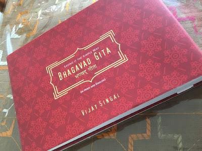 Bhagwad Gita by Vijay Singal (Translation in English and Hindi)