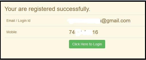 DRDO -Apprentice का  Online Form कैसे भरे