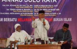 Syiah Agama Aneh, Kitab Suci Dibawa Imam ke Gua, Ustadz Manaf: Ini Hadits Shohih Rowahu Demit