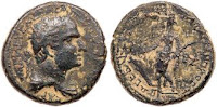 Ирод Агрипа I монета Кесария