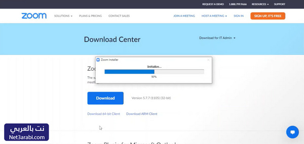 تحميل برنامج Zoom Cloud Meetings للكمبيوتر مجانا