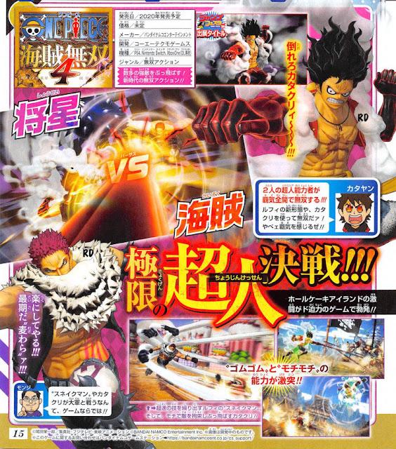 الكشف عن شخصية جديدة ستكون قابلة للعب داخل One Piece Pirate Warriors 4