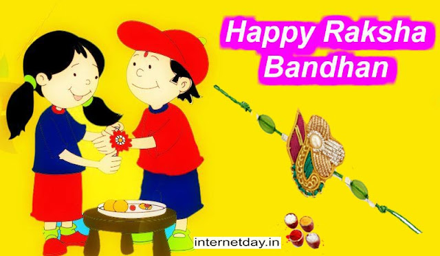 rakhi images photos