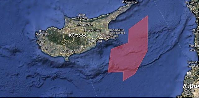 Νέα τουρκική Navtex για έρευνες στην Κυπριακή ΑΟΖ