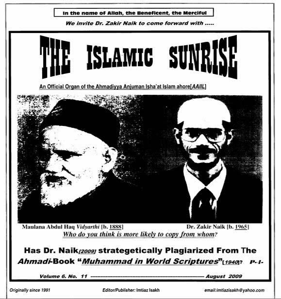 Cover Majalah Ahmadiyah AAIIL yang mengungkap tindakan plagiarisme Zakir Naik