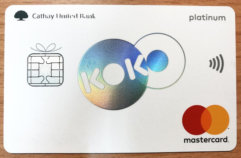 【國泰世華】KOKO icash聯名卡 卡片介紹