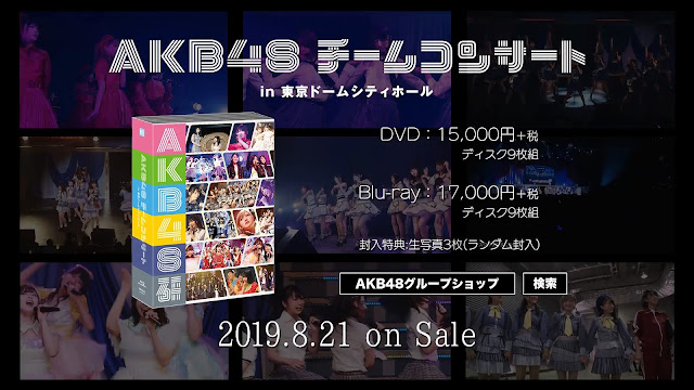 BDRip] AKB48 Team Concert in Tokyo Dome City Hall (2019 08