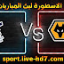 مشاهدة مباراة توتنهام وولفرهامبتون بث مباشر الاسطورة لبث المباريات اليوم 27-12-2020 في الدوري الانجليزي