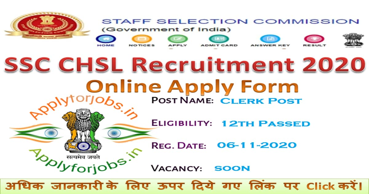 SSC CHSL 2020-21 Recruitment Notification, applyforjobs.in