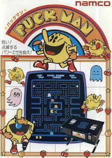 Flyer de Puck Man en Japón, 1980