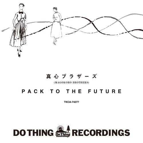 [Album] 真心ブラザーズ – PACK TO THE FUTURE (2015.10.07/MP3/RAR)