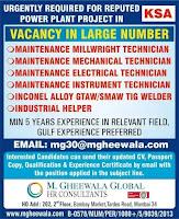 Power Plant Project Job Vacancy