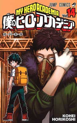 Ver Descargar Boku no Hero Academia Manga Tomo 14