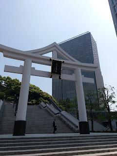 santuario di Hie-Jinja tokyo