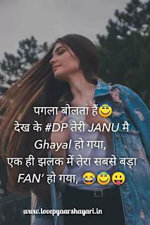 Girl attitude status for whatsapp in hindi
