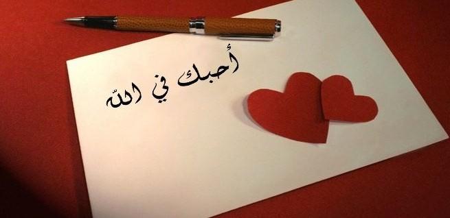 Kata Kata Romantis Bahasa Arab Meraih Ilmu Syar I