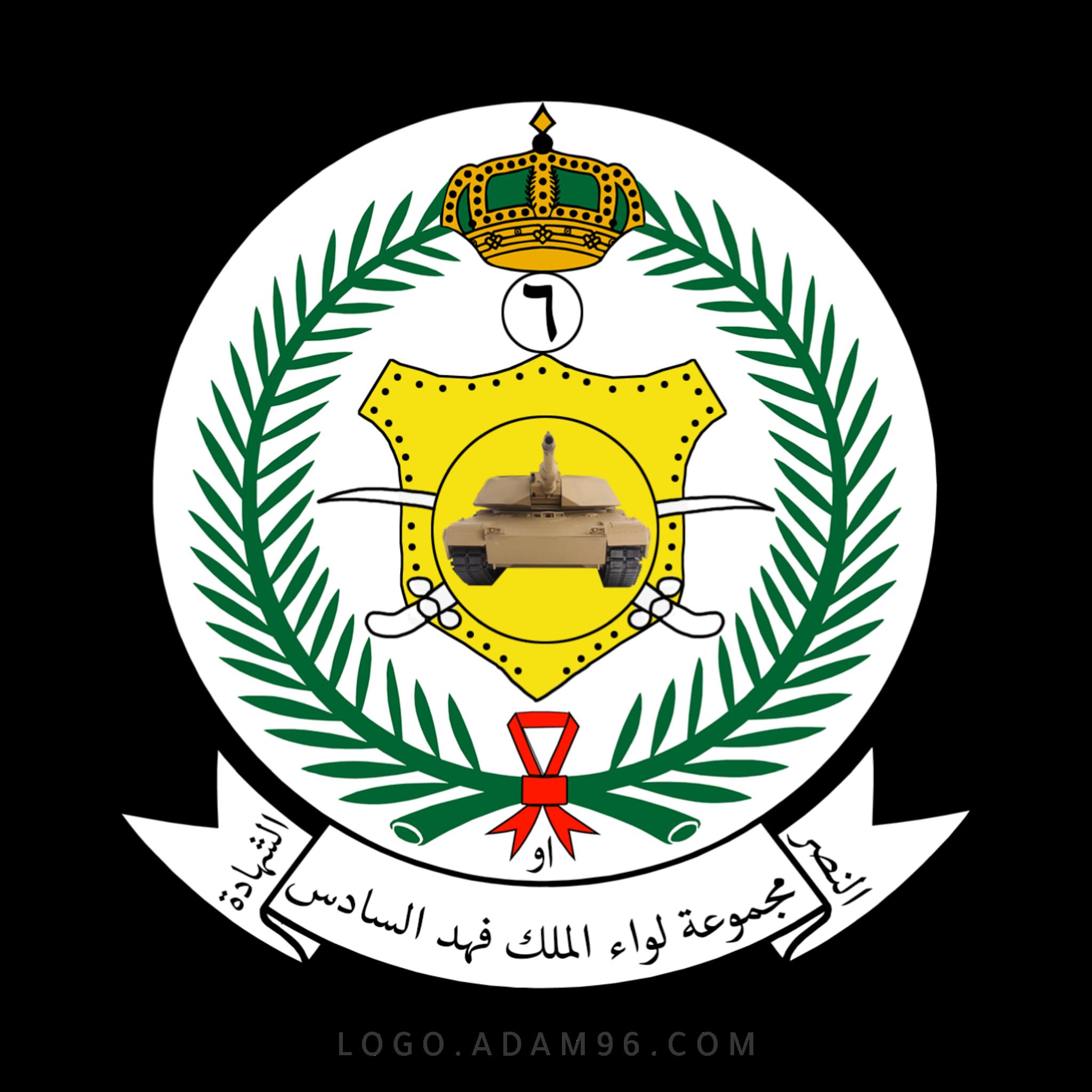 تحميل شعار مجموعة لواء الملك فهد السادس لوجو رسمي بجودة عالية PNG