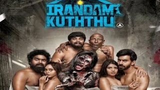 Irandam Kuthu Movie Download Hd Isaimini Tamilyogi Kuttymovies 2020 Tamilrockers