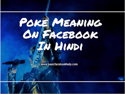 Poke Meaning On Facebook In Hindi